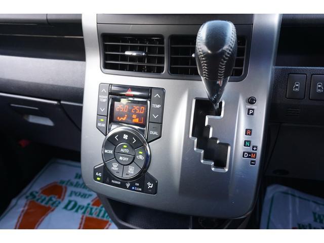 トヨタ ヴォクシー ZS 煌II 純正ナビBカメラ地デジ両側電動Sキセノン