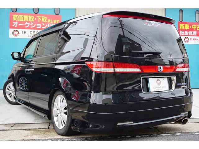 GエアロHDDナビパッケージ買取車カスタムヘッド車庫調後席M(8枚目)