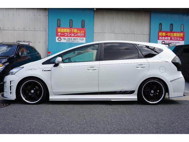 S ワンオーナー買取車KUHLコンプリートWORK19アルミ(20枚目)