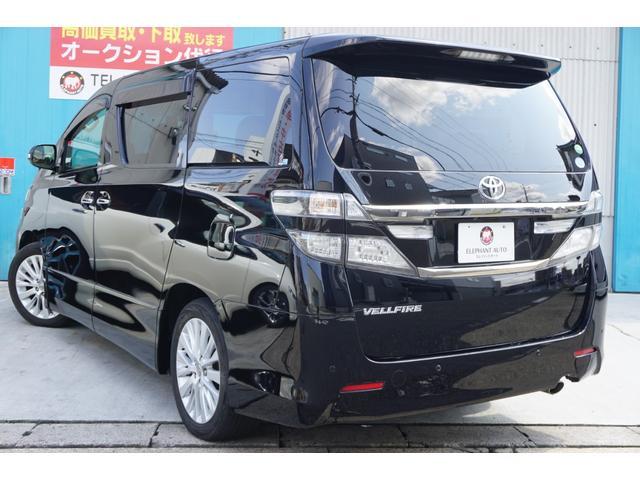 2.4Z 後期モデル純正8型ナビバックモニ後席モニタ電動スラ(5枚目)