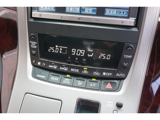 2.4Z 後期モデル純正8型ナビバックモニ後席モニタ電動スラ(11枚目)