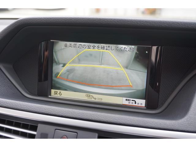 E63 AMG 買取車黒革シート専用スポイラー純正HDDナビ(5枚目)