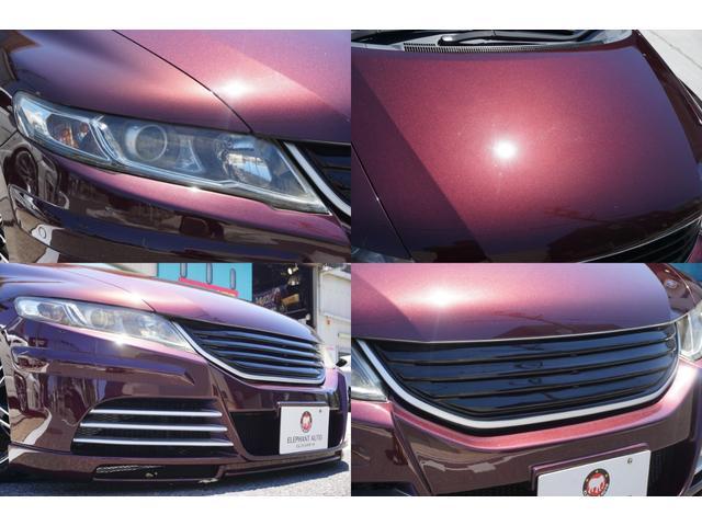 L フルエアロ19アルミ車高調純正ナビバックモニタ電動シート(9枚目)