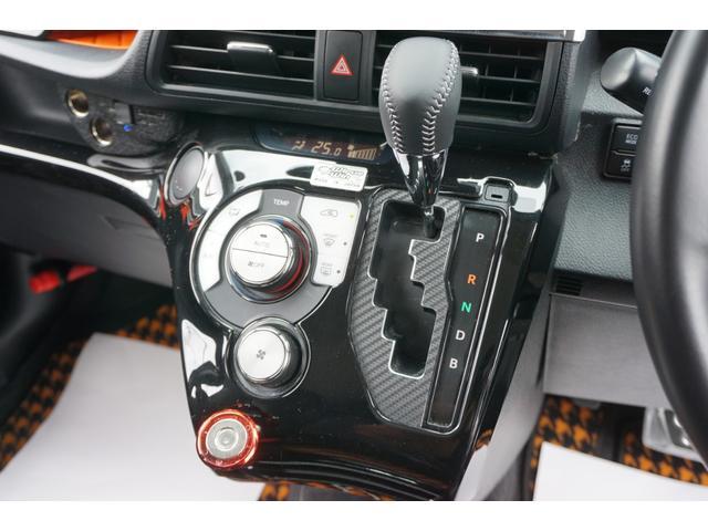 ハイブリッドG 9型ナビBカメ両側電動S外マフラーローダウン(49枚目)