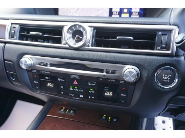 GS350 バージョンL サンルーフ Fスポーツ専用グリル HKS車高調 セミアニリン本革パワーシート シートエアコン&ヒーター 純正12.3型HDDナビ バックカメラ 電子制御パーキングブレーキ クルーズコントロール ETC(7枚目)