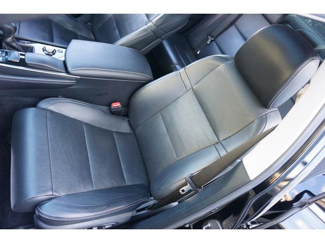 GS350 バージョンL サンルーフ Fスポーツ専用グリル HKS車高調 セミアニリン本革パワーシート シートエアコン&ヒーター 純正12.3型HDDナビ バックカメラ 電子制御パーキングブレーキ クルーズコントロール ETC(13枚目)