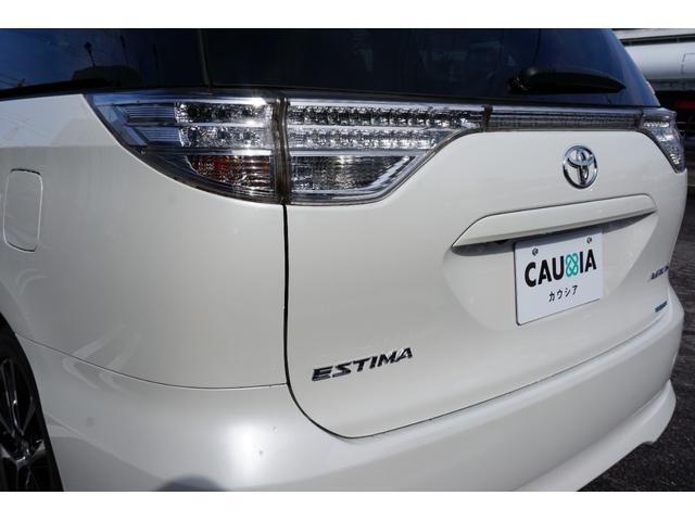 アエラス ワンオーナー車両 純正8型HDDナビ バックカメラ 本革巻きステアリングホイール クルーズコントロール 両側電動スライドドア モデリスタエアロ 純正18インチアルミホイール ETC(30枚目)