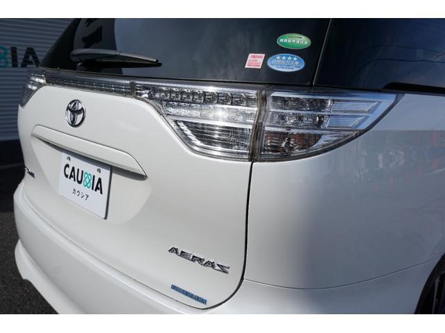 アエラス ワンオーナー車両 純正8型HDDナビ バックカメラ 本革巻きステアリングホイール クルーズコントロール 両側電動スライドドア モデリスタエアロ 純正18インチアルミホイール ETC(32枚目)
