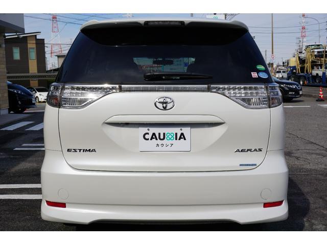 アエラス ワンオーナー車両 純正8型HDDナビ バックカメラ 本革巻きステアリングホイール クルーズコントロール 両側電動スライドドア モデリスタエアロ 純正18インチアルミホイール ETC(34枚目)