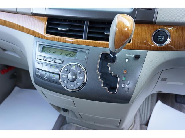アエラス TRDフロントスポイラー RSR車高調 両側電動スライドドア WORK19インチAW carrozeriaHDDナビ バックカメラ フルセグTV ビルトインETC 床下収納シート(7枚目)
