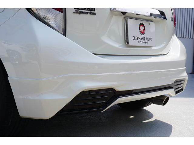 Sスタイルブラック ワンオーナー車両 ユーザー様買取車 モデリスタフルエアロ&ローダウン&16インチAW ALPINEメモリーナビ バックカメラ フルセグTV トヨタセーフティセンス ビルトインETC(36枚目)