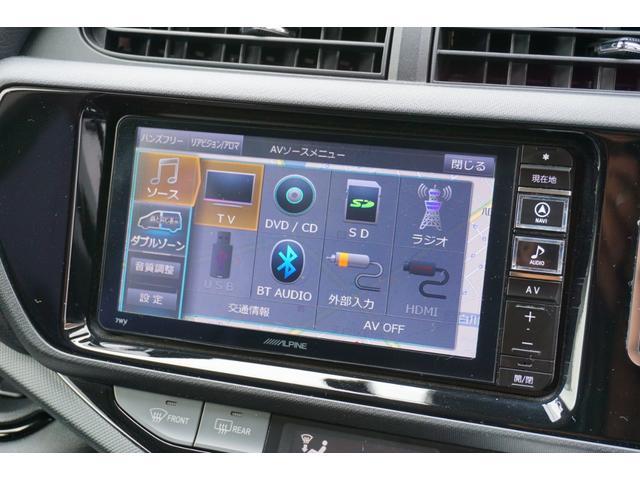 Sスタイルブラック ワンオーナー車両 ユーザー様買取車 モデリスタフルエアロ&ローダウン&16インチAW ALPINEメモリーナビ バックカメラ フルセグTV トヨタセーフティセンス ビルトインETC(45枚目)