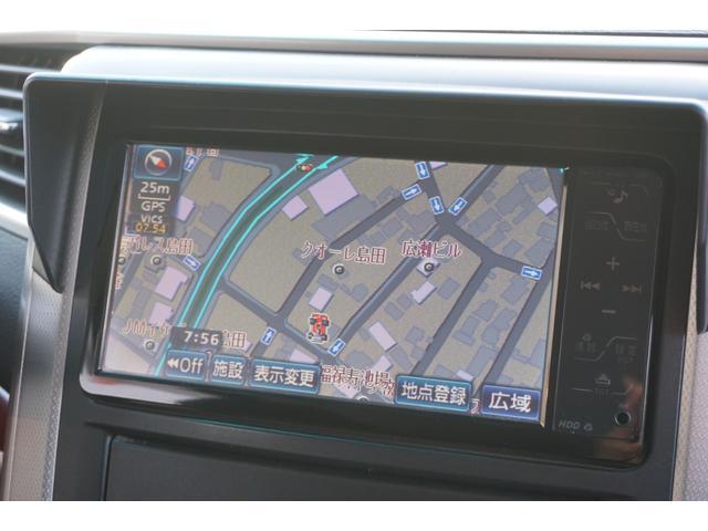 2.4Z ワンオーナー車両 後期仕様 SilkBlazeフルエアロ アドミレイション4本出しマフラー TEIN車高調 Kranze20インチAW 純正HDDナビ バックカメラ Pivotスロコン DADテーブル(6枚目)