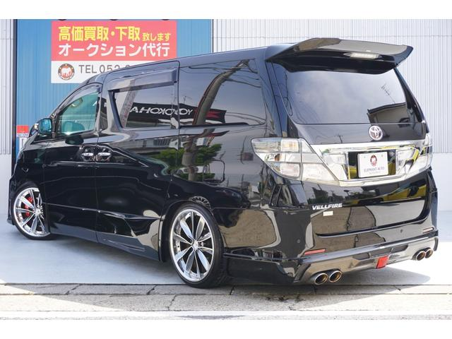 2.4Z ワンオーナー車両 後期仕様 SilkBlazeフルエアロ アドミレイション4本出しマフラー TEIN車高調 Kranze20インチAW 純正HDDナビ バックカメラ Pivotスロコン DADテーブル(33枚目)