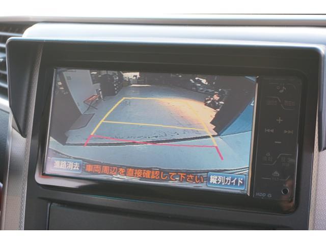2.4Z ワンオーナー車両 後期仕様 SilkBlazeフルエアロ アドミレイション4本出しマフラー TEIN車高調 Kranze20インチAW 純正HDDナビ バックカメラ Pivotスロコン DADテーブル(45枚目)