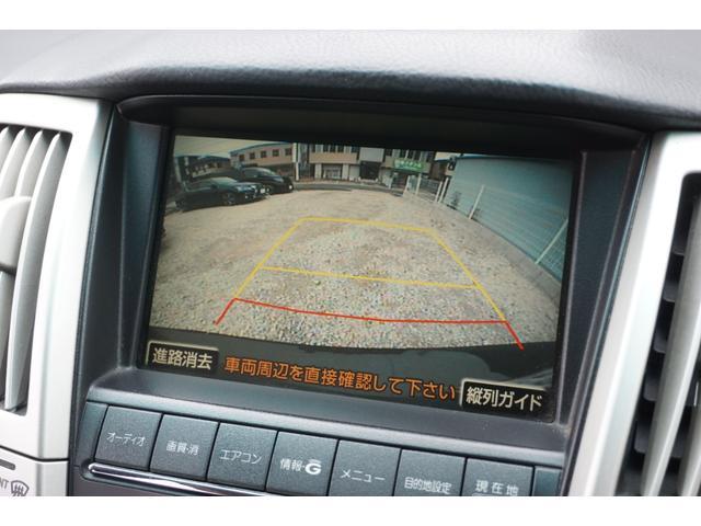240G プレミアムLパッケージ 黒革パワーシート&ヒーター 純正HDDナビゲーション JBLサウンドシステム バックカメラ ウッドコンビハンドル ETC 社外20インチアルミホイール(3枚目)