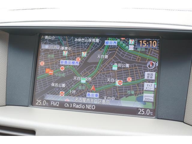 250GT Aパッケージ ワンオーナー車両 純正HDDナビ 全方位カメラ 電動シート カーボンフロントスポイラー WORK20インチAW BLITZ車高調 柿本改マフラー IMPULグリル トランクスポイラー OGSスロコン(6枚目)