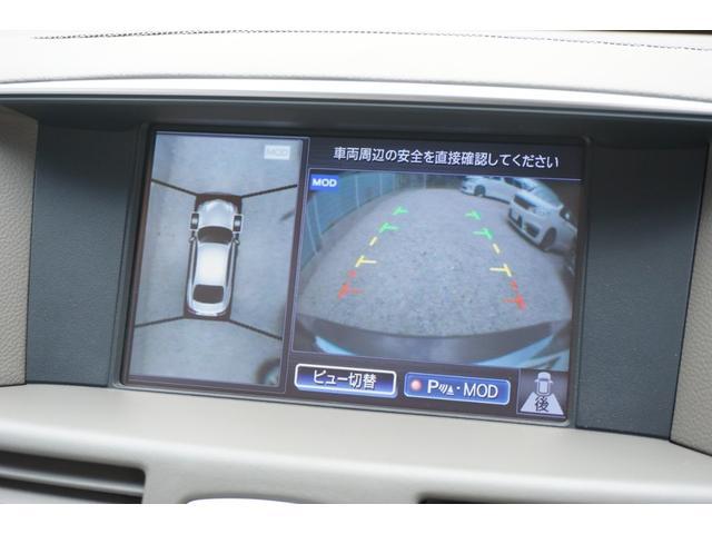 250GT Aパッケージ ワンオーナー車両 純正HDDナビ 全方位カメラ 電動シート カーボンフロントスポイラー WORK20インチAW BLITZ車高調 柿本改マフラー IMPULグリル トランクスポイラー OGSスロコン(45枚目)