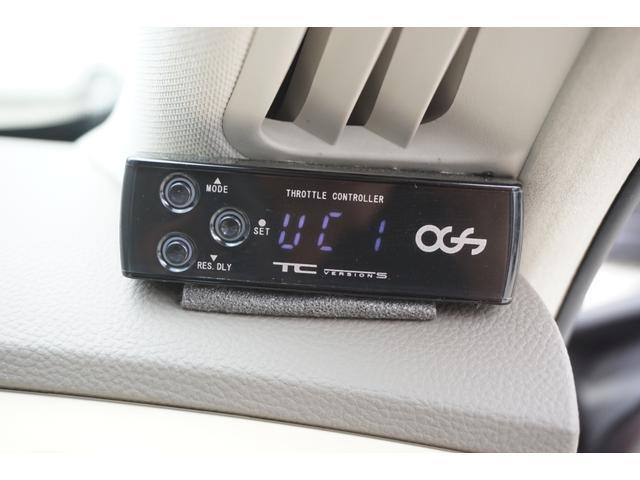 250GT Aパッケージ ワンオーナー車両 純正HDDナビ 全方位カメラ 電動シート カーボンフロントスポイラー WORK20インチAW BLITZ車高調 柿本改マフラー IMPULグリル トランクスポイラー OGSスロコン(48枚目)