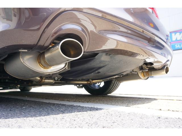 250GT Aパッケージ ワンオーナー車両 純正HDDナビ 全方位カメラ 電動シート カーボンフロントスポイラー WORK20インチAW BLITZ車高調 柿本改マフラー IMPULグリル トランクスポイラー OGSスロコン(70枚目)