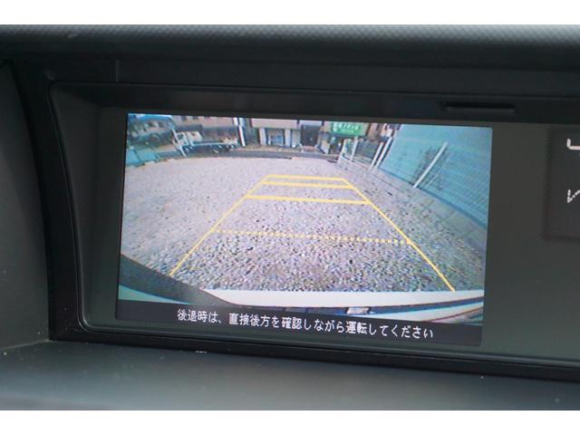 S HDDナビスペシャルパッケージ ワンオーナー車両 後期モデル 黒革パワーシート&ヒーター 純正HDDナビゲーション バックカメラ フルセグTV 後席モニター 両側電動スライドドア キセノンヘッドライト ビルトインETC(45枚目)