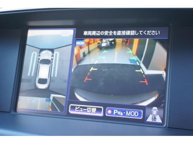 370GT タイプS 黒革シート BOSEサウンド シートヒーター&エアコン 純正HDDナビゲーション アラウンドビューモニター フルセグTV 本革巻きステアリングホイール マグネシウム製パドルシフト 専用エクステリア(3枚目)