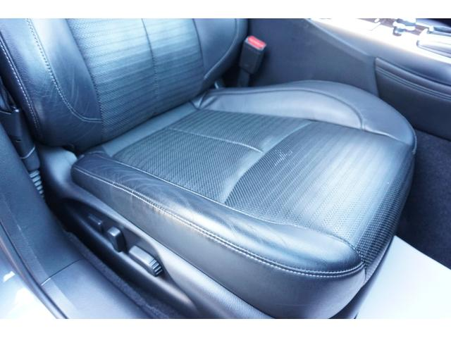 370GT タイプS 黒革シート BOSEサウンド シートヒーター&エアコン 純正HDDナビゲーション アラウンドビューモニター フルセグTV 本革巻きステアリングホイール マグネシウム製パドルシフト 専用エクステリア(51枚目)
