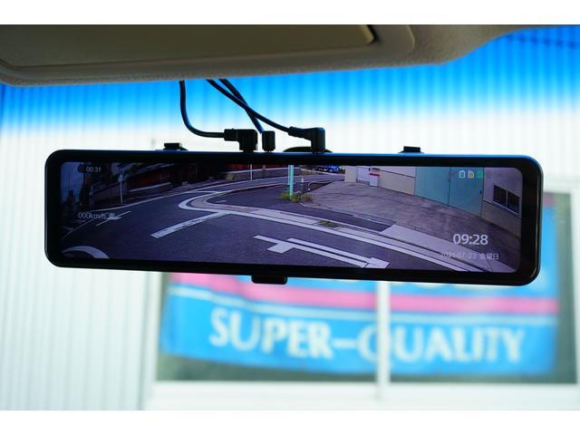 ライダー 黒本革シート マニュアルシート 黒本革シート 純正HDDナビ アラウンドビューモニター フルセグTV スマートルームミラー型ドラレコ 両側電動スライドドア WORK20インチAW CUSCO車高調 社外マフラー(43枚目)