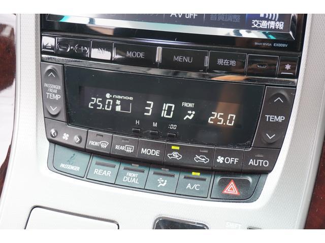 2.4Z トミーカイラフルエアロ&4本出しマフラー 新品KYOHO20インチAW&タイヤ 両側電動スライド ALPINE9型メモリーナビ バックカメラ フルセグTV 革調シートカバー ビルトインETC(7枚目)