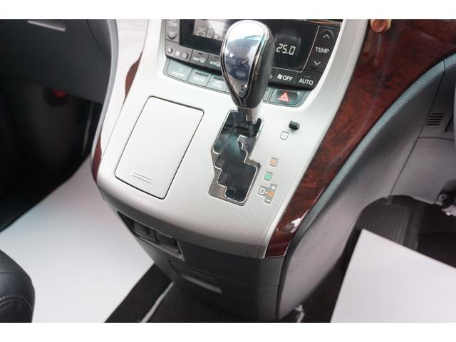 2.4Z トミーカイラフルエアロ&4本出しマフラー 新品KYOHO20インチAW&タイヤ 両側電動スライド ALPINE9型メモリーナビ バックカメラ フルセグTV 革調シートカバー ビルトインETC(8枚目)