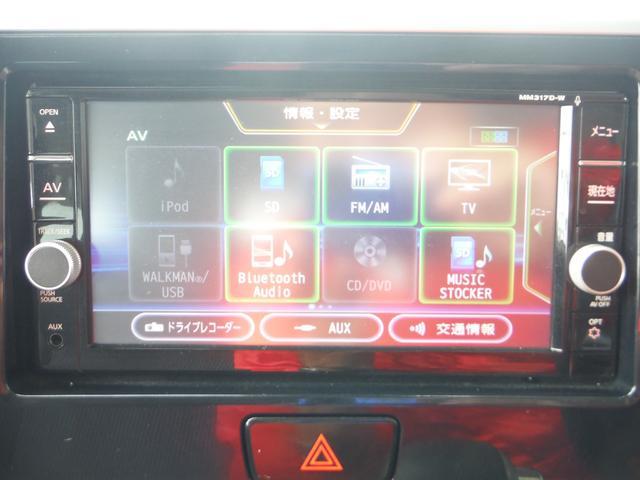 エマージェンシーブレーキ/パワースライドドア/メモリーナビ/フルセグTV/アラウンドビューモニター/ETC/ドライブレコーダー/スマートキー/オートハイビーム/HID