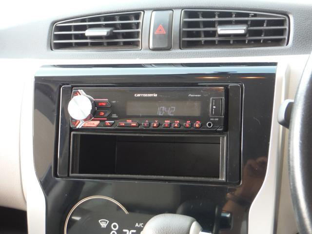 「三菱」「eKワゴン」「コンパクトカー」「三重県」の中古車34