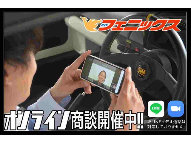 「三菱」「eKクロス」「コンパクトカー」「三重県」の中古車2