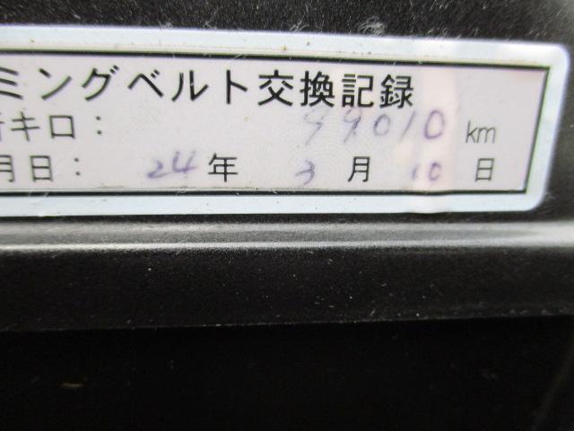 RS200 Zエディション(20枚目)