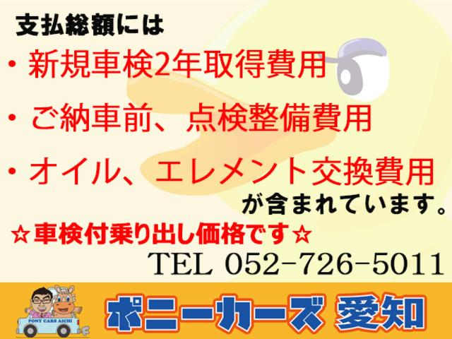 M キーレス AT車 CD アルミ 事故無し(2枚目)