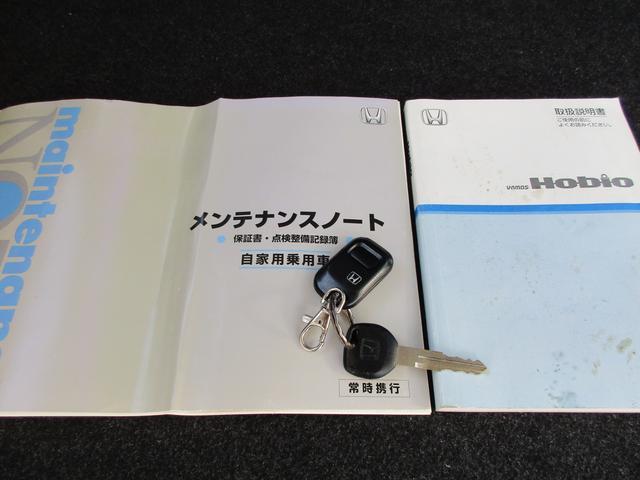 M キーレス AT車 CD アルミ 事故無し(20枚目)