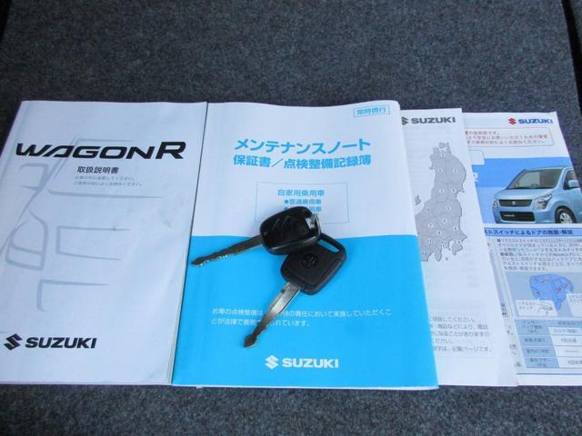 FX 5速MT キーレス CD 車検R4年1月(20枚目)