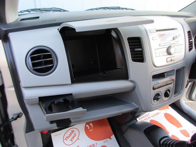 FX 5速MT キーレス CD 車検R4年1月(22枚目)