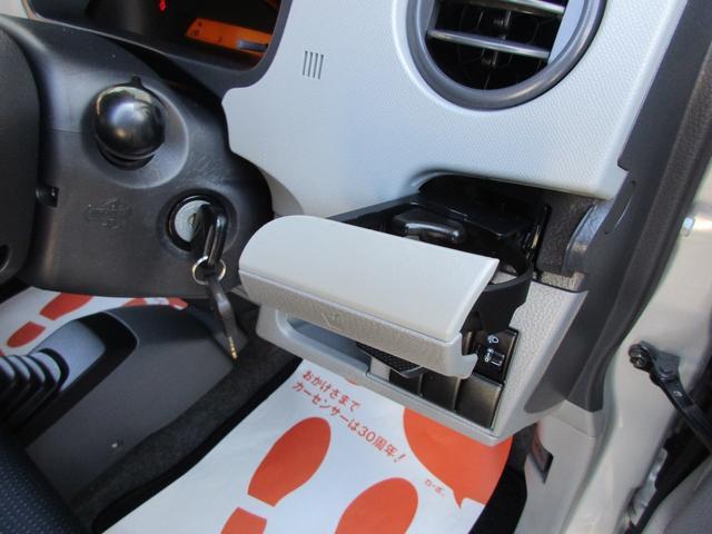 FX 5速MT キーレス CD 車検R4年1月(26枚目)