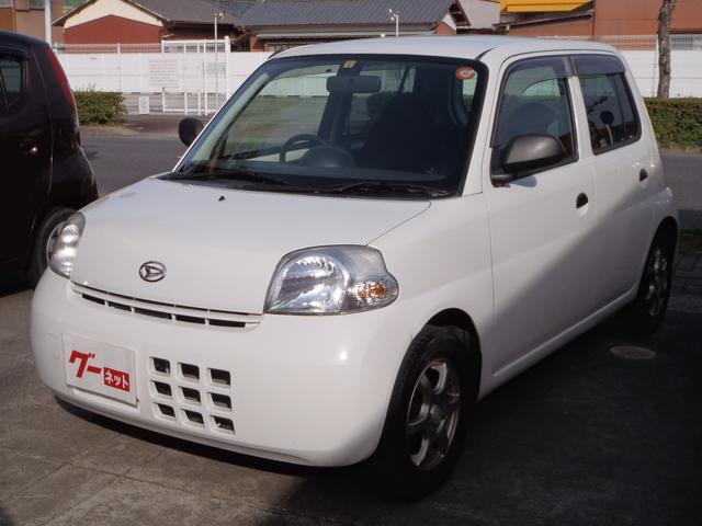 お車に関してご不明な点等がございましたら、Goo無料電話【 0066-9705-7108 】までお気軽にお電話ください。