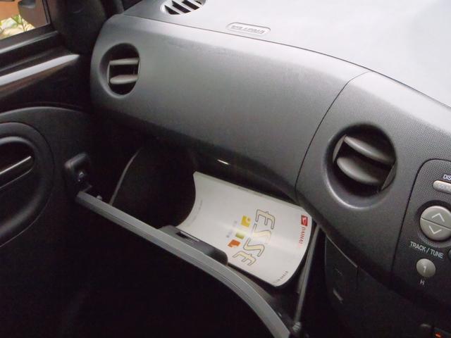 D オートマ車 キーレス CD 無料1ヶ月1000キロ保証付(11枚目)