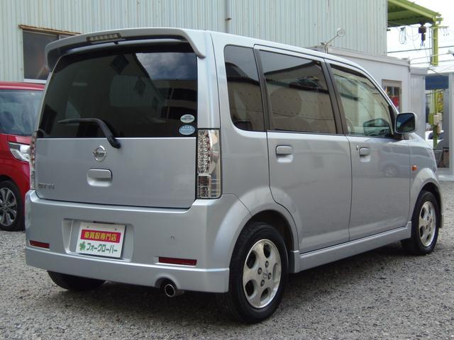 「日産」「オッティ」「コンパクトカー」「三重県」の中古車5