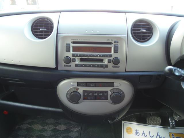 「ダイハツ」「ミラジーノ」「軽自動車」「三重県」の中古車14
