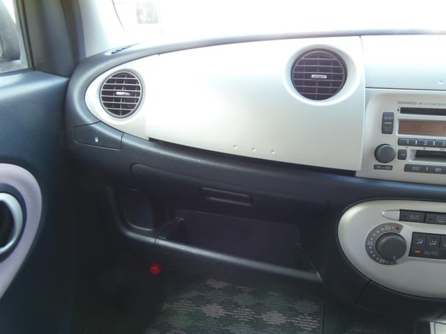「ダイハツ」「ミラジーノ」「軽自動車」「三重県」の中古車16