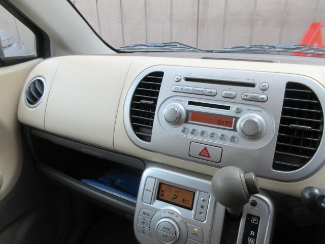 「スズキ」「MRワゴン」「コンパクトカー」「愛知県」の中古車12