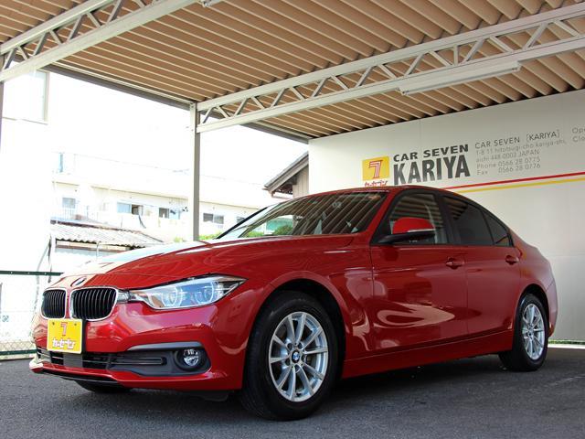 BMW BMW 320d ターボ ACC LEDヘッド 純正ナビ Bカメラ