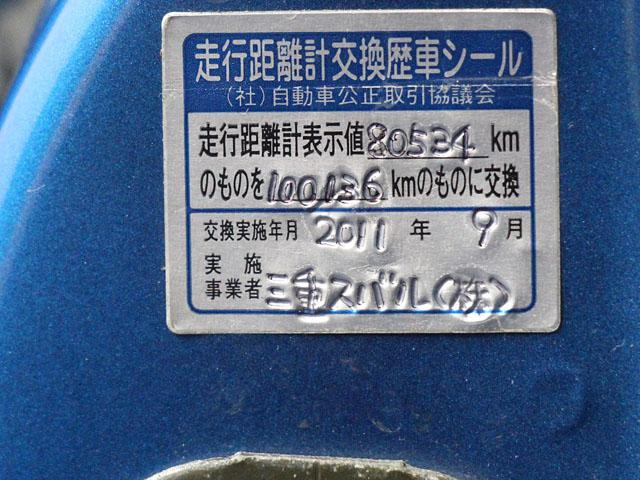 WRX RA STiバージョンVIリミテッド 新品タイヤ(17枚目)