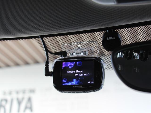 クーパー クラブマン 純正ナビ フルセグTV バックカメラ LEDヘッドライト ドライブレコーダー ETC 純正17インチアルミ ターボ(12枚目)