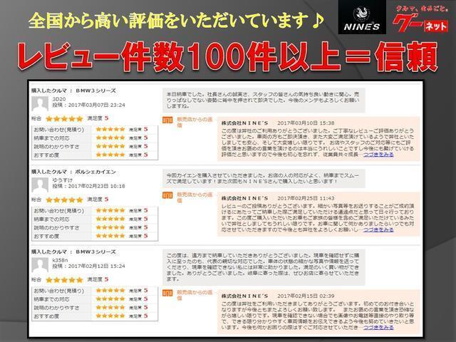 S カスタム 社外20AW デイライト HDDナビ HID(4枚目)