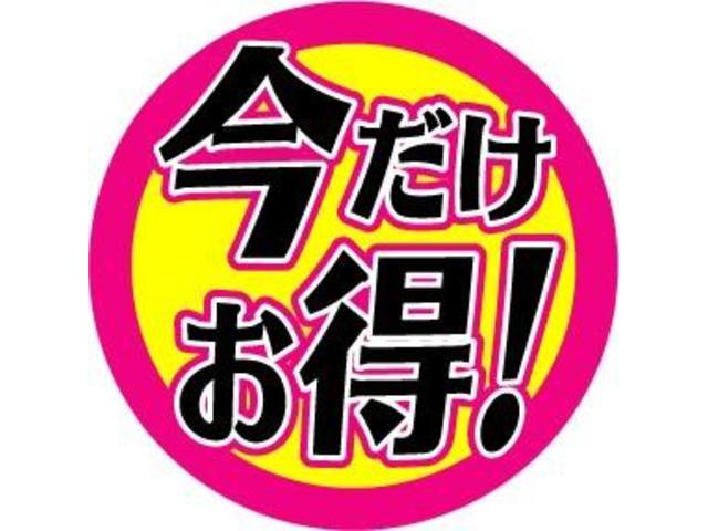 eR仕様 ローダウン サンルーフ 黒革 HID 純正エアロ(2枚目)